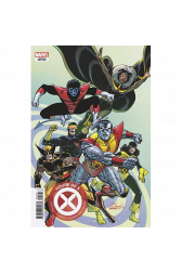 House Of X #1 1:100 Dave Cockrum Retailer Incentive